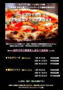 スクリーンショット 2020-04-16 23.31.57